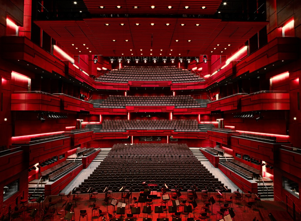 Eldborg concert hall at Harpa
